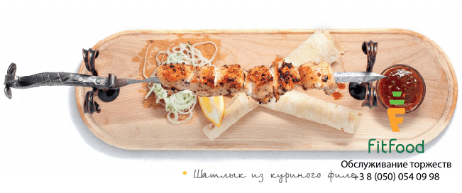 mangalnoe_menu5